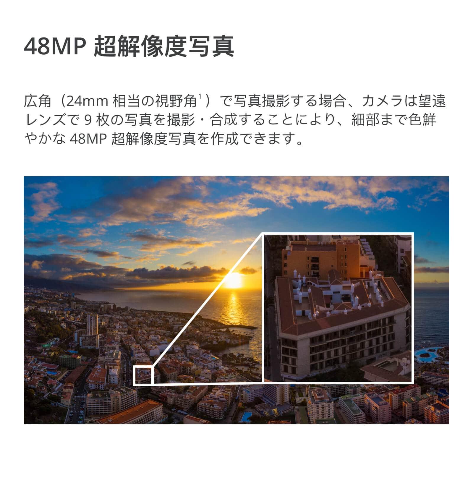 """48MP"