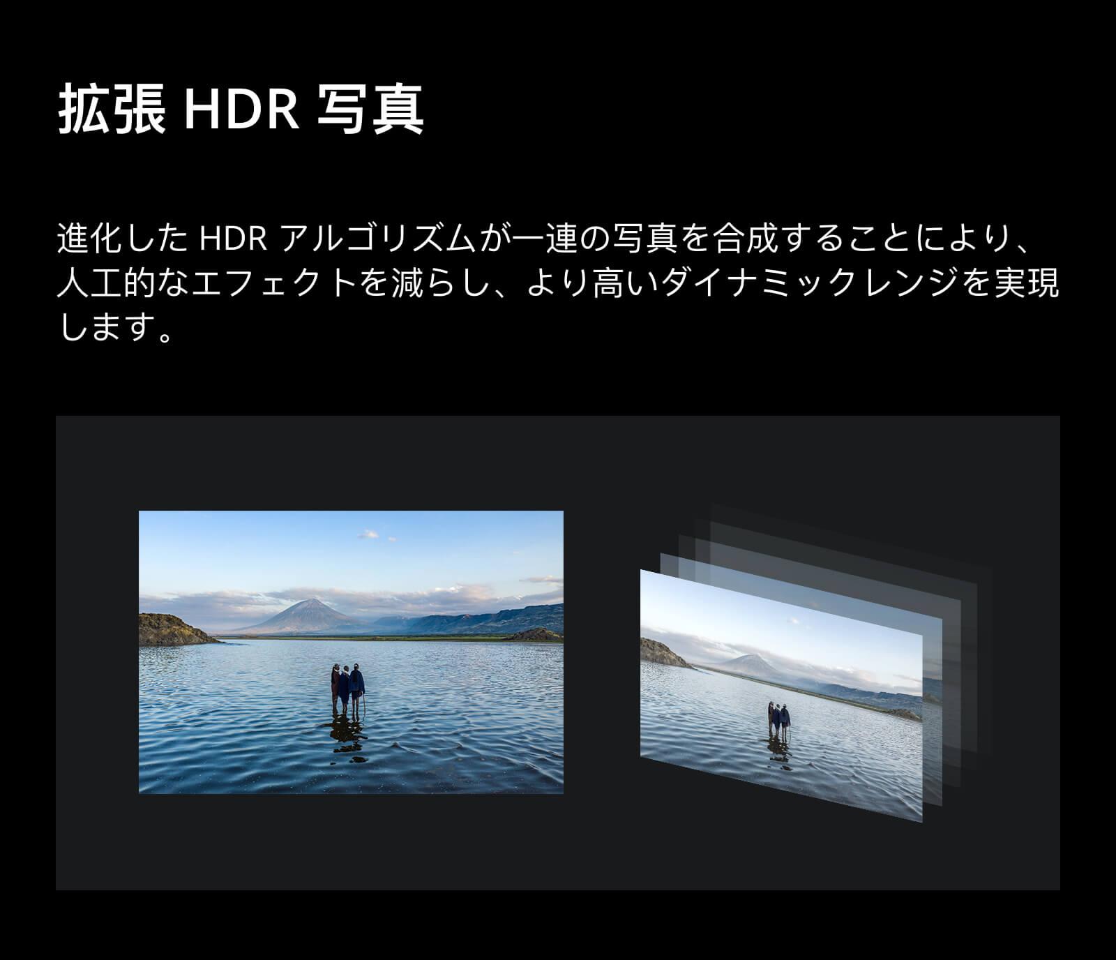 """""""拡張HDR写真""""width=""""100%"""""""